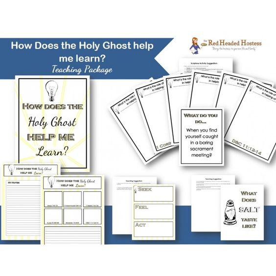 How does the Holy Ghost help me learn teaching package