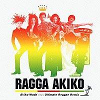 和田アキ子・ミーツ・アルティメイト・レゲエ・リミックス「 RAGGA AKIKO」