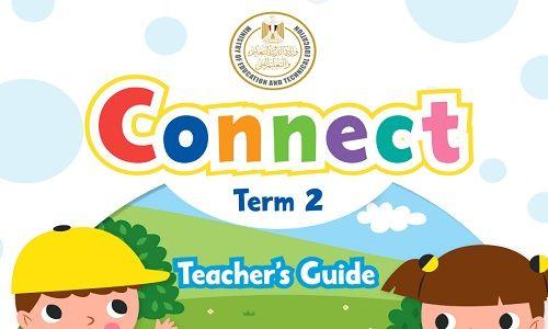 دليل المعلم كونكت Kg1 ترم ثاني نتعلم ببساطة Teacher Guides Teacher Worksheets