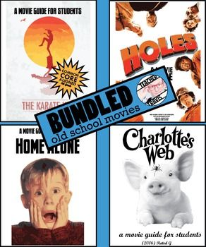 Turn these old school movies into an interactive educational movie experience!