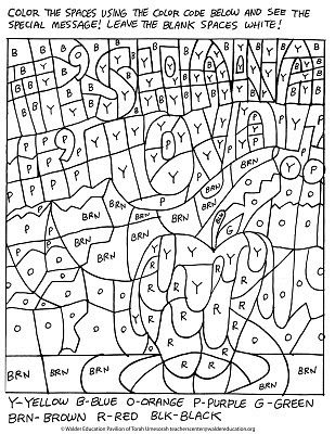 A great color by letter worksheet for students who enjoy coloring ...