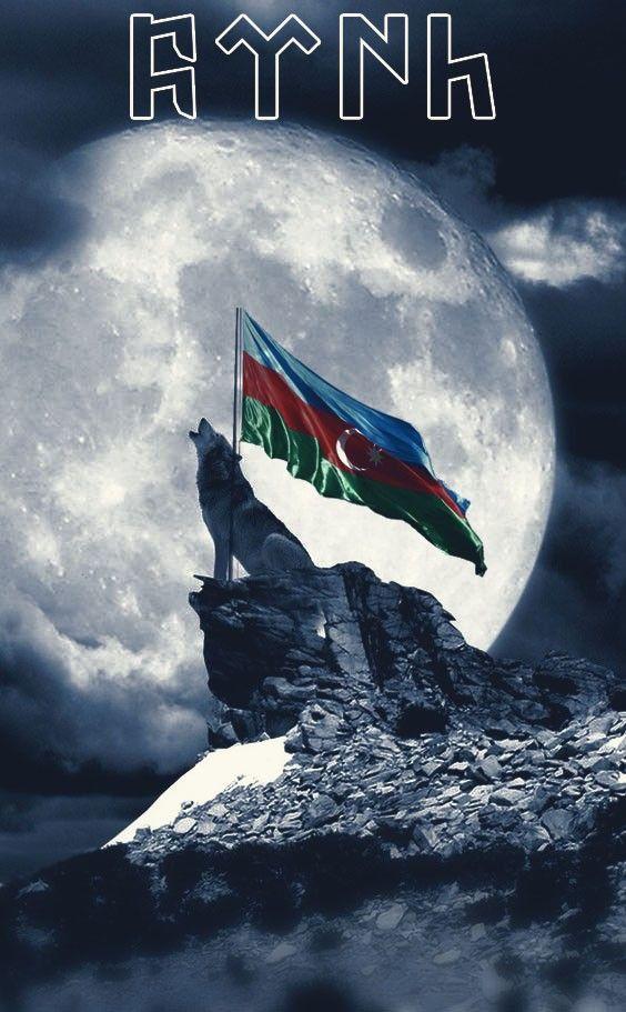 Bozqurd Azərbaycan Qurd Azərbaycan Bayragi Divar Kagizi Bozqurd Dizayn Azerbaijan Flag Flag Art Turkish Flag