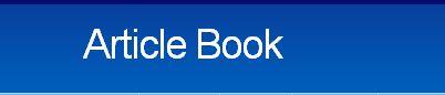 article-book.com