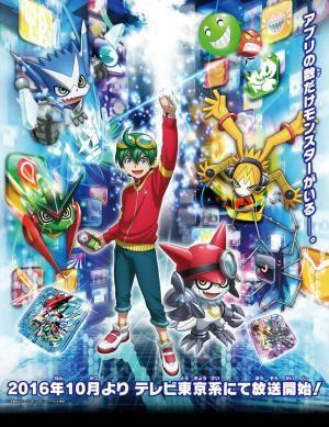 Digimon Universe: Appli Monsters - Trọn bộ