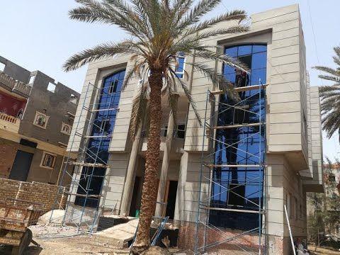 واجهات زجاجية كرتنوول 01221570260 Youtube Building Facade Facade Building