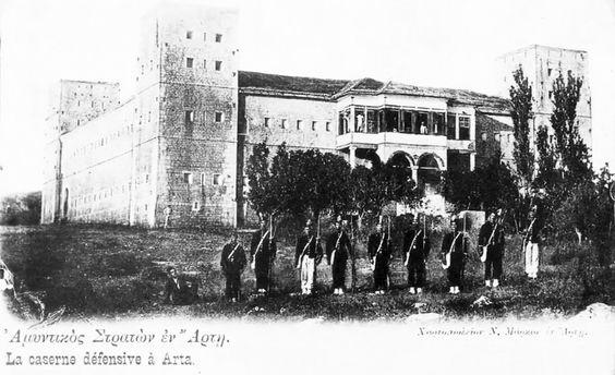 ΑΡΤΑ Αμυντικός Στρατών Άρτης, δεκαετία 1910