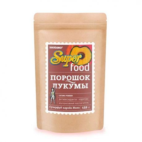 Порошок Лукумы bio, Lucuma powder, Seryogina 125 г. Натуральный суперфуд (raw, live) с нежным вкусом. Можно использовать как подсластитель - добавляйте в коктейли, десерты, пудинги, мороженое! Лукума идеальна для детского питания и для кормящих грудью матерей. Товар недели - только с 13 по 19 июля купите порошок лукуму со скидкой в магазине товаров здорового питания серегина.ру