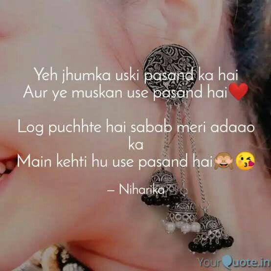 Ye Jhumka Usy Pasand Ha Jhumka Diamond Earrings Poetry Tips to get more views). ye jhumka usy pasand ha jhumka