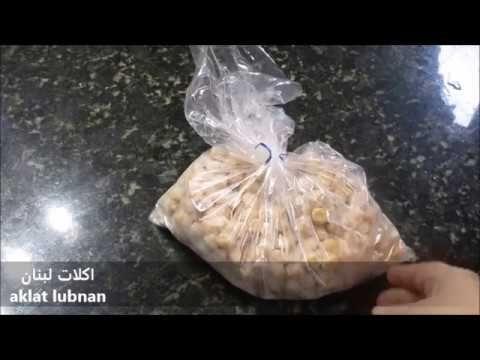 3 تخزين وتفريز حبوب الحمص لوقت الحاجه مهم جدا Youtube Vegetables Garlic