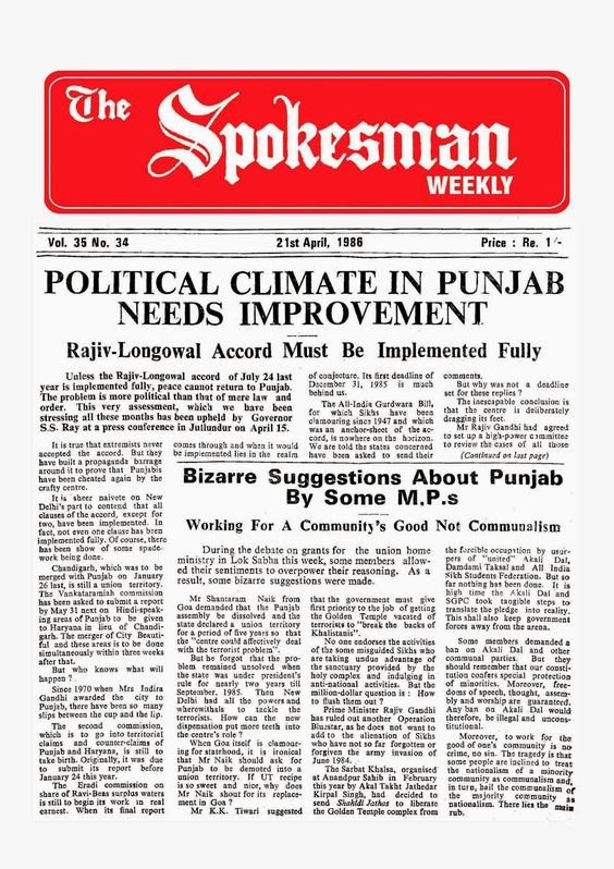 Sikh Digital Library: The Spokesman Weekly Vol. 35 No. 34 April 21, 1986...