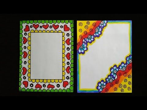 12th Border Design On Paper File Decoration Idea Designs For Project Work Youtube Colorful Borders Design Page Borders Design Border Design