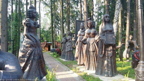 Women Skulpture