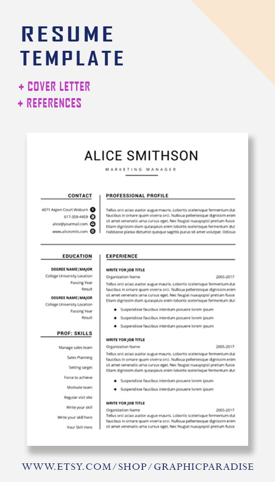 7 Key Elements Your Resume Should Have Does Yours Cover Letter For Resume Job Info Resume Tips