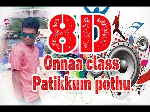 Onna Class 8D dj remix song - YouTube   Police Naveen dj