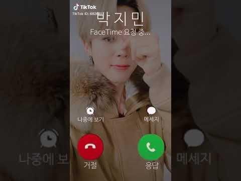 Videollamada Con Jimin Youtube In 2021 I Love Bts Bts Korea Bts Video
