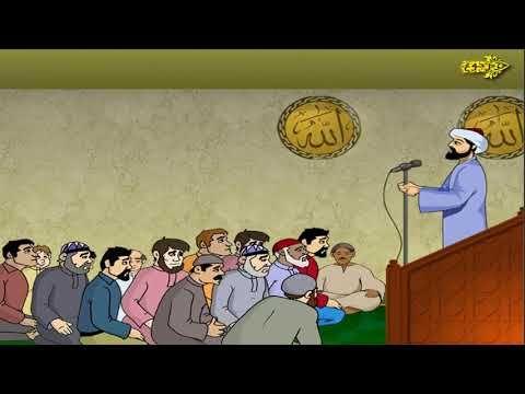 الصلاة 1 أنواع الصلوات في الإسلام Youtube Character Fictional Characters Family Guy