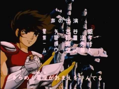 blue forever saint seiya japones youtube saint seiya popular anime anime