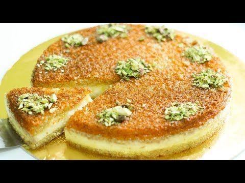 البسبوسة الذهبية بالقشطة بطريقة المطاعم اخر ما توصل اليه العلم طعم خرافي من كتشن باشا Basbousa Youtube Food Videos Desserts Ramadan Desserts Food