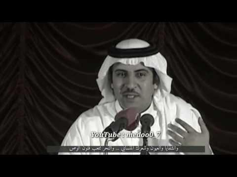 لا تفكر فيه غيرك قد ينال اعجابي عبدالعزيز الفراج مونتاج Medoo0 7 Youtube Fictional Characters Joker John