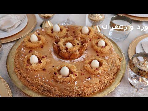 بسطيلة ملكية بالدجاج واللوز ونيسلي بدون بيض هماوية Youtube Food Breakfast Pancakes