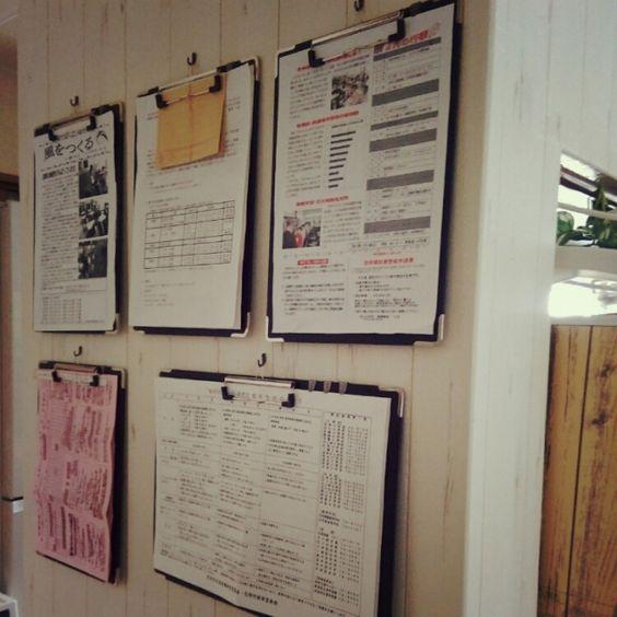 仕事の書類、お子さんのプリント、説明書……気づくと溜まってしまう紙類収納のコツ | RoomClip mag | 暮らしとインテリアのwebマガジン
