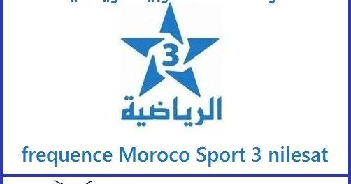 أحدث تردد قناة الرياضية المغربية 3 Tnt Hd 2020 الجديد على جميع الأقمار Sport Team Logos Team Logo Astros Logo