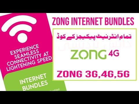 Zong Internet Bundles 2020 Zong Daily Monthly Weekly Internet Packages زونگ مفت انٹرنیٹ زونگ والوں کو اب مفت ا In 2020 Internet Packages Internet Code 4g Internet