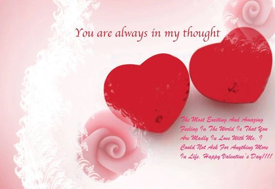 Valentines Day Poems for Girlfriend | Happy Valentines Day ...