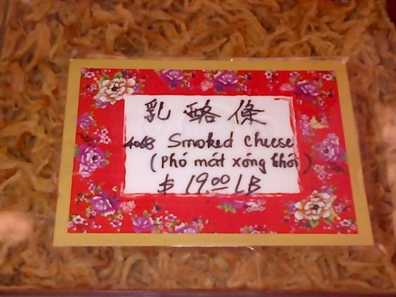 "Viet Smoked Cheese: pho mat from ""fromage"""