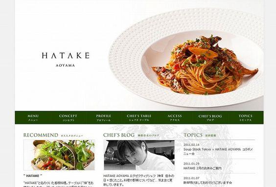 高級レストラン  HP - Google 検索