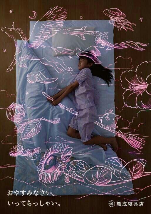 Buona notte‼  buon sogno♪
