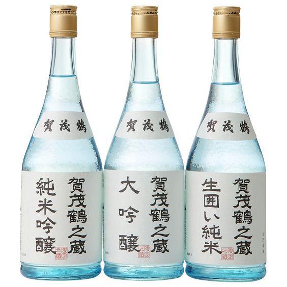 kamoturu hiroshima