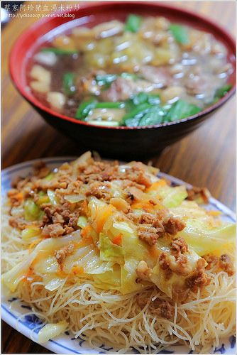 Taiwanese stir fried rice vermicelli