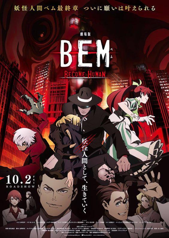 Phim BEM: BECOME HUMAN Quảng Cáo Tóm Tắt Lại Anime BEM