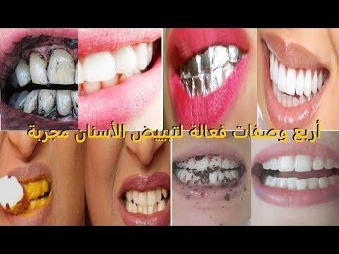 أربع وصفات طبيعية رهيبة لتبييض الأسنان Face Makeup Halloween Face Makeup Halloween Face