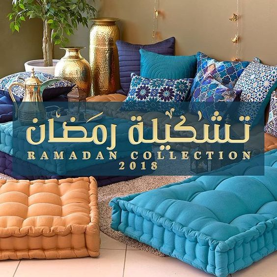 Pin By Rania Ayad On رمضان Appliances Storage Ramadan Table Linens