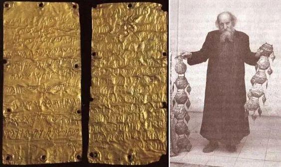 Oudste bibliotheek die de verborgen kennis van de oude beschaving verbergt, maar niemand weet de exacte locatie
