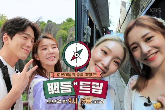 """Watch: Chungha, Kyulkyung, Kim Min Kyu, And Cao Lu Have A Blast In China In """"Battle Trip"""" Preview"""