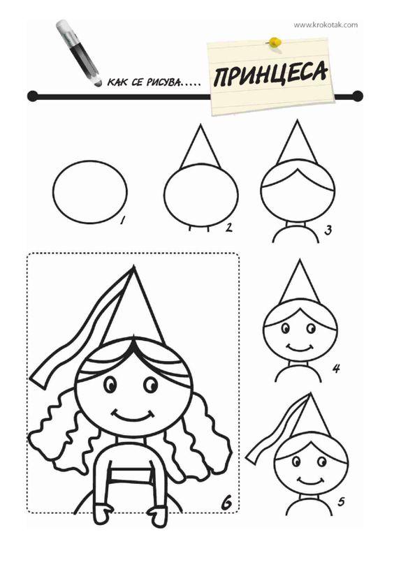 Prinses tekenen / Cómo dibujar una princesa