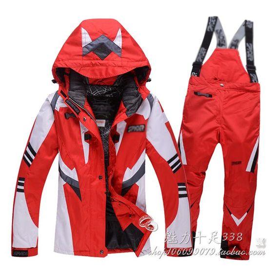 Pas cher 2015 combinaison de ski femme réglé extérieure coupe vent imperméable épaississement thermique , plus la taille du ski vêtements, Acheter Ski vestes de qualité directement des fournisseurs de Chine: Détails du produit
