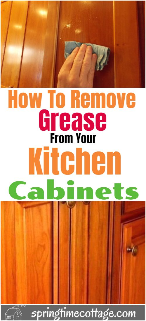 How To Clean Your Wooden Cabinets Cleaning Wooden Cabinets Cleaning Wood Cleaning Wood Furniture