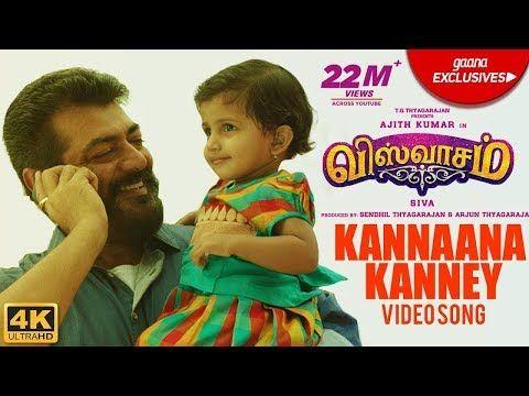 Kannaana Kanney Full Video Song Viswasam Video Songs Ajith Kumar Nayanthara D Imman Siva Youtube Music Download Songs Mp3 Music Downloads
