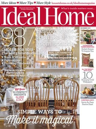 Idealhome201412