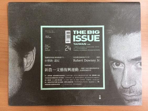 【TBI】2012 Mar. Robert Downey Jr./新農