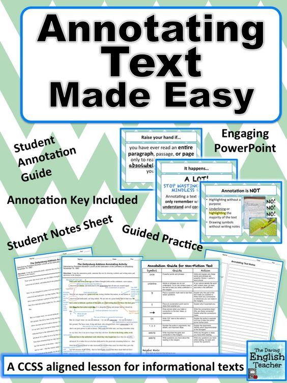 Annotating Text Made Easy - CCSS aligned | Student, High schools ...