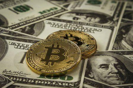 forma bitcoin