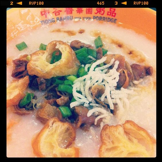 Deep Fried Pork Intestine Porridge (Tiong Bahru Hawker)