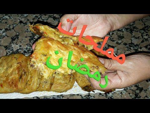 فطائر محشوة رائعة ولذيذة شهوات رمضان Food Turkey