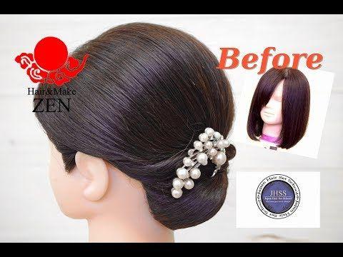 短い髪で和装ヘア Zenヘアアレンジ122 Arrange Midium Bob To Japanese