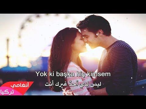 اجمل أغنية تركية رومانسية حبيبي الحساس مترجمة للعربية Narim Yarim Youtube Youtube Music Content